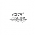 Bath Oil – Cyprus sunset __ 100ml _